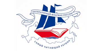 Александр Жилкин встретился с президентом Ассоциации книгоиздателей России