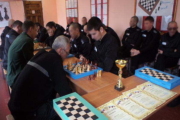 В Астрахани выявлены лучшие зеки-шахматисты