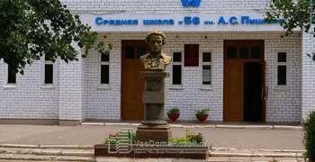 Школу Пушкина укрупняют