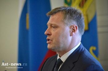 Врио губернатора Игорь Бабушкин выступил перед астраханцами. Как это было
