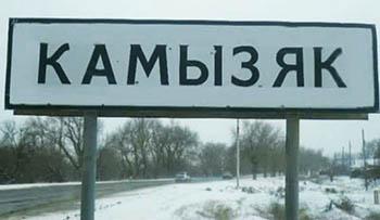Пять руководителей в Камызякском районе, в том числе глава, привлечены к ответственности