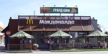 В «Макдоналдс» в Астрахани отключили горячую воду
