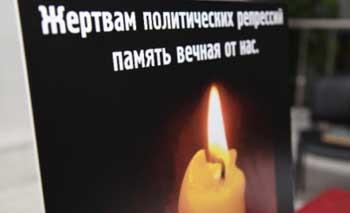 «Дело глухонемых» и современные политзеки. В Астрахани активисты провели День памяти жертв сталинского террора