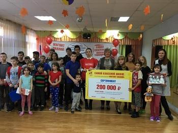 Центр помощи детям «Созвездие» стал победителем народного голосования
