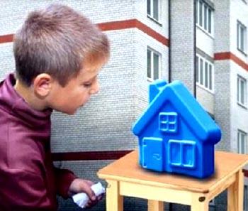 Детей из Харабалинского района хотели лишить жилья