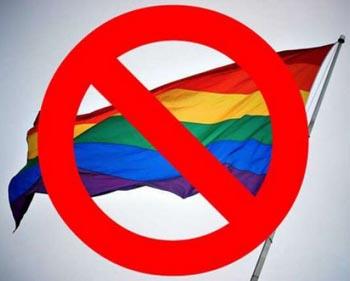Гей-спектакли в Астрахани отменены