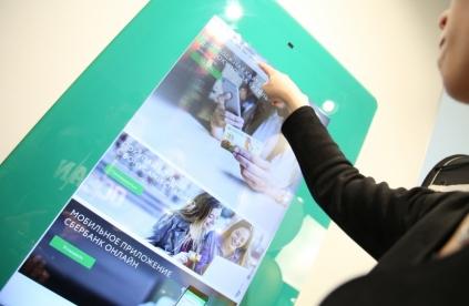 Sberbank Markets была признана лучшей платформой для FX-операций корпоративных клиентов по версии журнала Global Finance