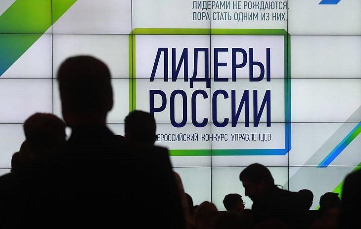Астраханцы неактивно участвуют в конкурсе «Лидеры России»