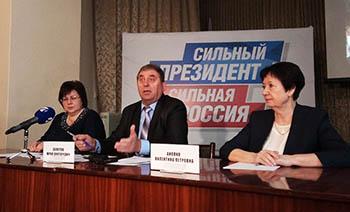 В Астрахани открылся общественный предвыборный штаб Владимира  Путина