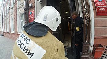 Эвакуация в мэрии Астрахани! Редактор «Астраханских новостей» эвакуировался вместе с чиновниками, снимая это на видео