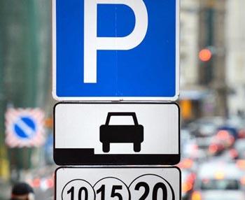 В Астрахани законодательно разрешили платную парковку