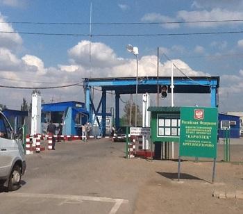 Двадцать тонн посуды не пустили в Астрахань