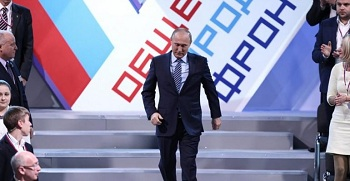 Астраханцы примут участие в съезде ОНФ