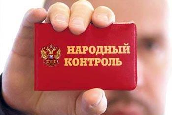 Астраханский «Народный контроль» проверит ТРЦ, школы и больницы