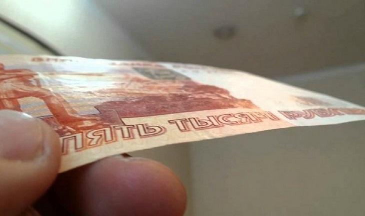В Астраханской области в ходу были фальшивые пятитысячные купюры
