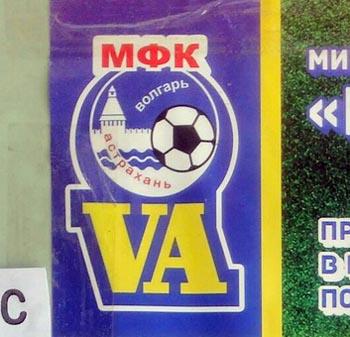 Астраханский «Волгарь» сменил логотип