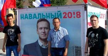 Астраханским сторонникам Навального отказано в проведении девяти пикетов