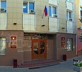 Руководители УМВД России по Астраханской области поведали о своих доходах и имуществе