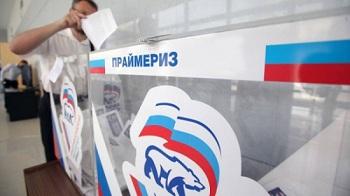 В астраханском праймериз «Единой России» есть победители и проигравшие