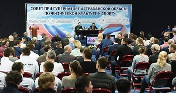 Почти половина Астрахани увлеклась спортом. Но даже этого нам мало!