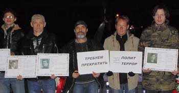 Активисты в Астрахани пожаловались на давление после траурной акции