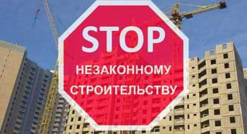 В Астрахани судебная коллегия отменила строительство многоуровневых гаражей на Генерала Герасименко