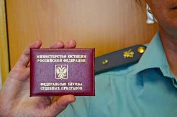 В Астрахани посадили за решётку начальника отдела судебных приставов