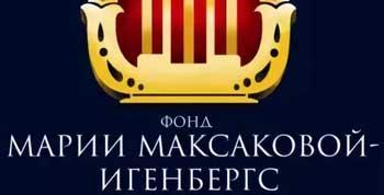Представители фонда Марии Максаковой не явились на слушание в Кировский суд Астрахани