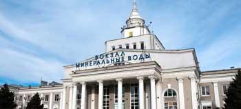 Астраханцы хотят ездить в Минеральные воды на поезде