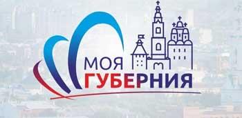 Астраханской Губернии быть! Найди свое имя в истории региона