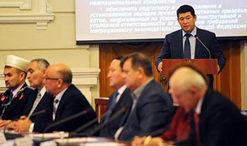 В Астрахани на этноконфессиональном совете обсудят роль молодёжи в системе государственной национальной политики