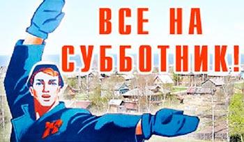 В субботу в Астрахани пройдет общегородской субботник