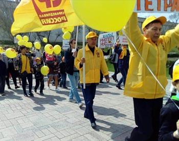 Астраханские эсеры вместо субботника вышли на митинг: чем занимались другие оппозиционеры?