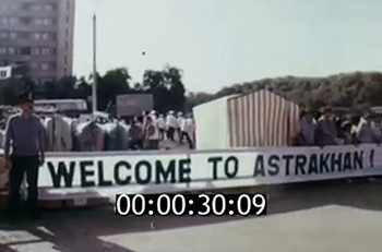 Астрахань и астраханцы 25 лет назад: раритетное видео