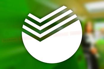 ТОП-5 самых популярных телемедицинских специальностей по версии Сбербанка