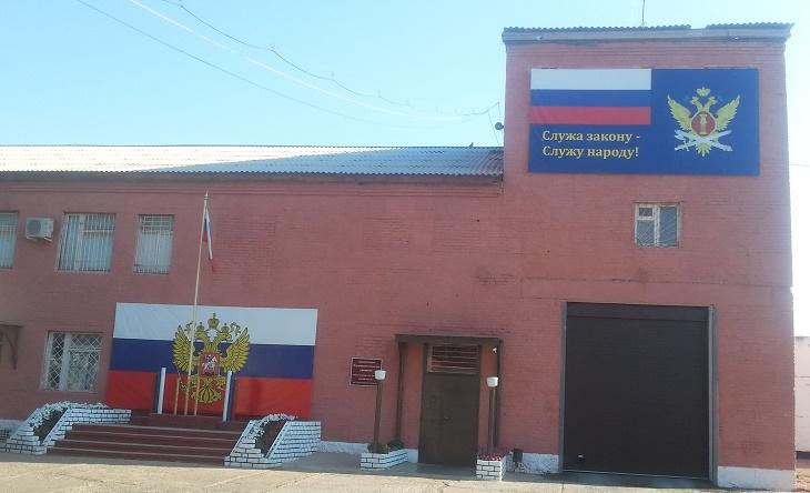 Астраханская тюремщица попалась на халатности