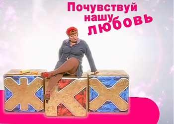 МУП «Растопуловское ЖКХ» сидело без зарплаты
