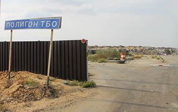 Компания «ЭкоЦентр» ликвидирует последствия неправильной эксплуатации полигона прежним оператором