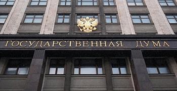 """Московские """"шишки"""" соберутся в Астрахани: обсудить проблемы экологии"""