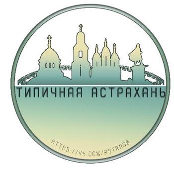 Закрылось крупнейшее астраханское сообщество в «Вконтакте»