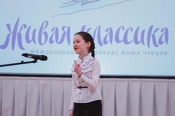 Региональный финал «Живой классики» определил лучших юных чтецов Астраханской области