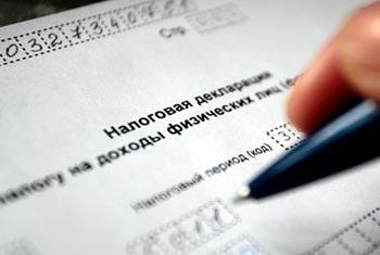 Сведения о доходах и имуществе глав МБУ Астрахани