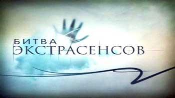 В Астрахани экстрасенсы нашли «дорогу мертвецов» и рассказали о ее тайнах