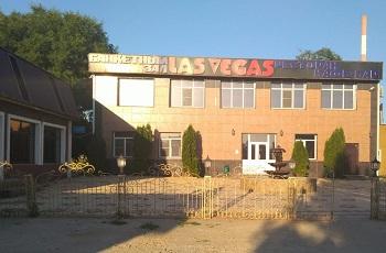 На «Лас-Вегас» наложен арест