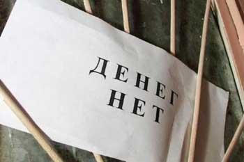 Директор ЧОПа задолжал работникам полмиллиона рублей невыплаченной зарплаты