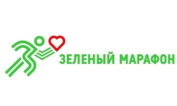 Первого июня в Астрахани пройдёт «Зеленый марафон» Сбербанка