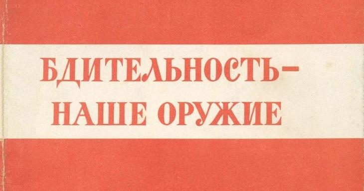 В Астрахани воруют всё подряд
