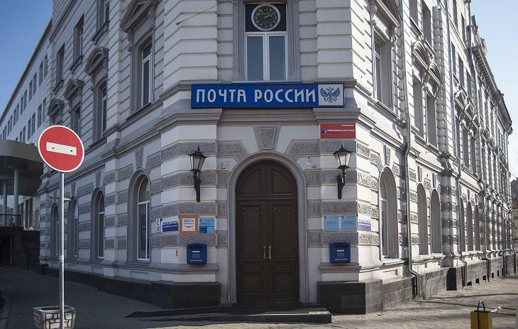 Астраханские отделения Почты России работают по праздничному графику