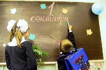 Школы Астраханской области готовы к новому учебному году