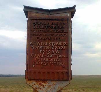 Дойти до материка: как проходят раскопки на месте экс-столицы Золотой Орды
